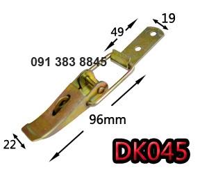 Khóa hộp inox DK045