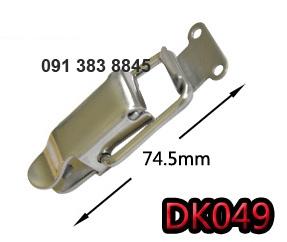 Khóa hộp inox DK049
