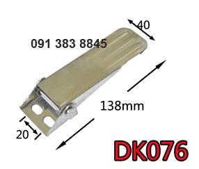 Khóa hộp inox DK076