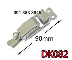 Khóa hộp inox DK082