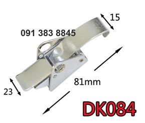 Khóa hộp inox DK084