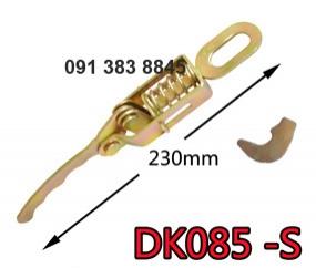 Khóa hộp inox DK085